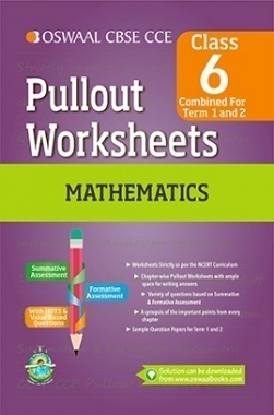Oswaal CBSE CCE Pullout Worksheets Mathematics For Class 6 (Term 1 And 2)