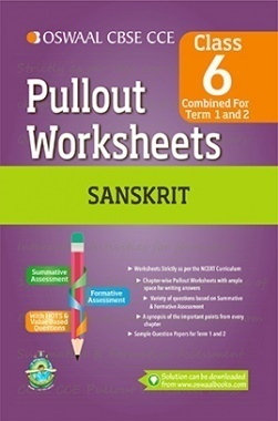 Oswaal CBSE CCE Pullout Worksheets Sanskrit For Class 6 (Term 1 And 2)