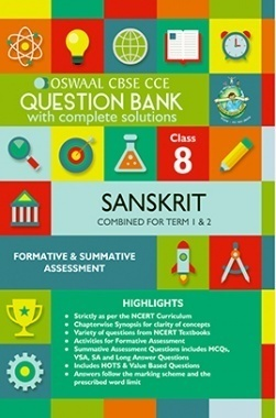 Oswaal CBSE CCE Question Bank With Complete Solutions For Class 8 Sanskrit (Term 1 And 2)