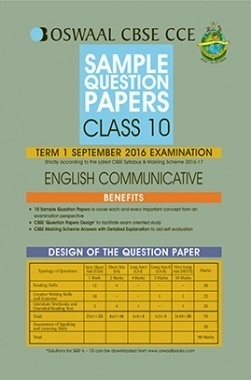 Oswaal CBSE CCE Sample Question Papers For Class 10 Term I (April to September 2016) English Communicative