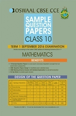 Oswaal CBSE CCE Sample Question Papers For Class 10 Term I (April to September 2016) Mathematics
