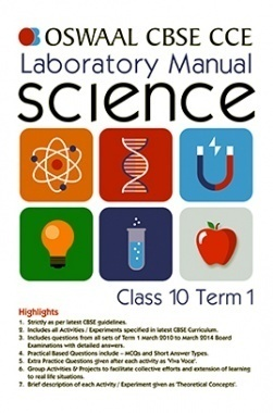 Oswaal CBSE CCE Laboratory Manual For Class 10 Term-1 Science