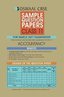 Oswaal CBSE Sample Question Papers For Class 11 Accountancy (For March 2017 Examination)