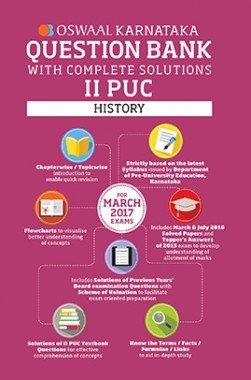 Oswaal Karnataka II PUC Question Bank With Complete Solutions For History For March 2017 Exams