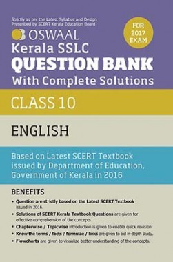 Oswaal Kerala SSLC Question Bank For Class 10 English With Complete Solutions For 2017 Exam