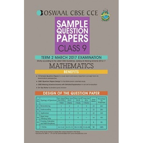 oswaal cbse cce sample question papers for class 9 term ii mathematics for march 2017. Black Bedroom Furniture Sets. Home Design Ideas