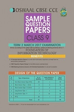 Oswaal CBSE CCE Sample Question Papers For class 9 Term II Foundation of Information Technology For March 2017 Examination