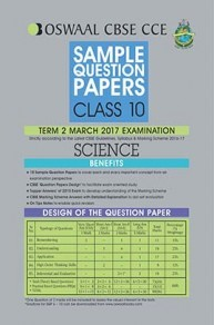 Oswaal CBSE CCE Sample Question Papers For Class 10 Term II Science For March 2017 Examination