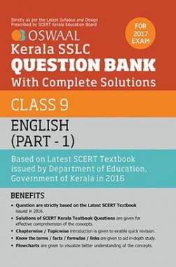 Oswaal Kerala SSLC Question Bank For Class 9 English (Part-1) With Complete Solutions For 2017 Exam