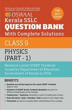 Oswaal Kerala SSLC Question Bank For Class 9 Physics (Part-1) With Complete Solutions For 2017 Exam