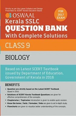 Oswaal Kerala SSLC Question Bank For Class 9 Biology With Complete Solutions For 2017 Exam