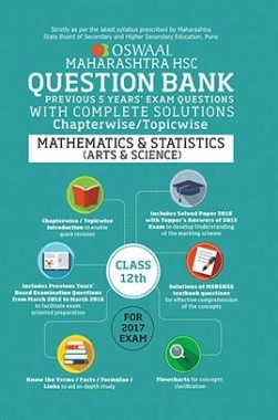 Oswaal Maharashtra HSC Previous Year Questions With Complete Solution Chapterwise For Class 12 Mathematics And Statistics (Art and Science) For 2017 Exam