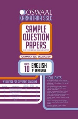Oswaal Karnataka (SSLC) Sample Question Papers For Class 10 English 1st Language For March 2017 Examination