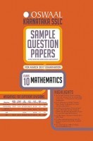 Oswaal Karnataka (SSLC) Sample Question Papers For Class 10 Mathematics For March 2017 Examination