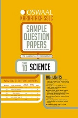 Oswaal Karnataka (SSLC) Sample Question Papers For Class 10 Science For March 2017 Examination