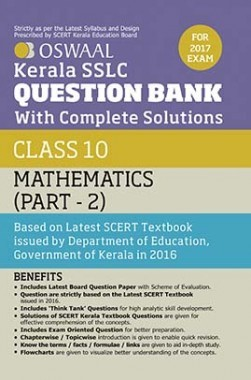 Oswaal Kerala SSLC Question Bank For Class 10 Mathematics (Part-2) With Complete Solutions For 2017 Examination