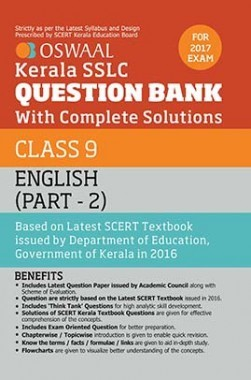 Oswaal Kerala SSLC Question Bank For Class 9 English ( Part-2) With Complete Solutions For 2017 Examination