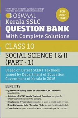 Oswaal Kerala SSLC Question Bank For Class 10 Social Science I & II (Part-I) With Complete Solutions For 2017 Examination