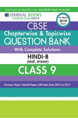 Oswaal CBSE Chapterwise and Topicwise Question Bank with Complete Solutions For Class 9 Hindi-B  (For March 2018 Exam)