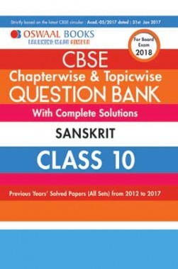 Oswaal Books CBSE Chapterwise & Topicwise Question Bank With Complete Solutions Sanskrit Class 10 For Board Exam 2018