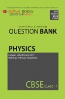 Oswaal CBSE Chapterwise/Topicwise Question Bank For Class 11 Physics (Mar. 2018 Exam)