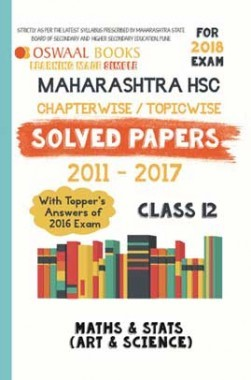 Oswaal Maharashtra HSC Chapterwise / Topicwise Solved Papers For Class 12 Mathematics And Statistics (Art and Science) For 2018 Exam