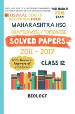 Oswaal Maharashtra HSC Solved Papers For Class 12 Biology For March 2018 Exam