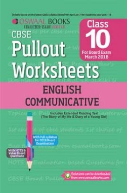 oswaal cbse pullout worksheet class 10 english communicative march 2018 exam by panel of. Black Bedroom Furniture Sets. Home Design Ideas