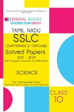 Oswaal Tamil Nadu SSLC Question Bank Samacheer Kalvi Class 10th Science