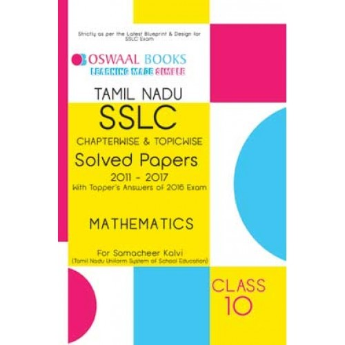 Tamilnadu 10th Syllabus Samacheer Kalvi SSLC Download pdf