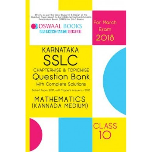 question bank class x Download icse class x sample papers - all subjects pdf, cisceorg, organic and inorganic model papers, from the official website for, 2017, 2018 etc.