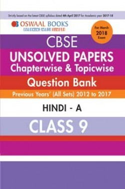 Oswaal Unsolved Paper Question Bank Class 9 Hindi A (March 2018 Exam)