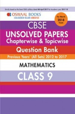 Oswaal Unsolved Paper Question Bank Class 9 Mathematics (March 2018 Exam)