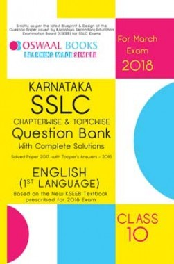 Download Oswaal Karnataka SSLC Question Bank For Class10 English Ist  Language (March 2018 Exam) by Panel Of Experts PDF Online