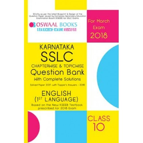 Oswaal karnataka sslc question bank for class10 english iind ebook oswaal karnataka sslc question bank for class10 english ist language march 2018 exam fandeluxe Gallery