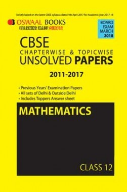 Oswaal Unsolved Paper Question Bank Class 12 Maths (March 2018 Exam)