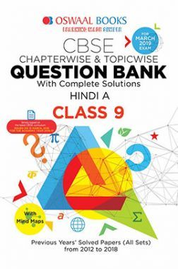 Oswaal CBSE Chapterwise & Topicwise Question Bank With Complete Solutions Class - IX Hindi A For 2019 Exam