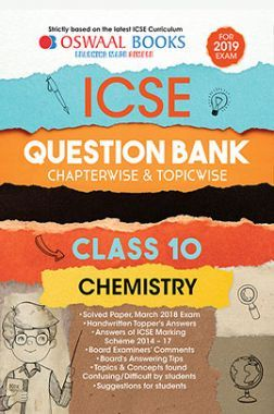 Download Oswaal ICSE Question Bank Chapterwise & Topicwise