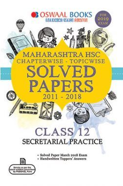 Oswaal Maharashtra HSC Chapterwise & Topicwise Solved Papers Class -XII Secretarial Practice For 2019 Exam
