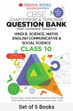 Oswaal CBSE Chapterwise & Topicwise Question Bank For Class - X (Set of 5 Books) Hindi B, English Communicative, Science, Social Science & Maths For 2019 Exam
