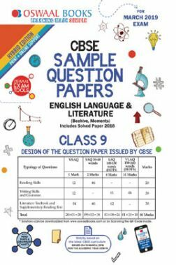 Download Oswaal CBSE Sample Question Papers For Class IX