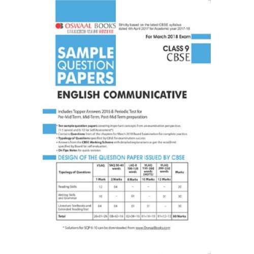 cbse english papers for class 9 Contains english practice paper class 9, cbse practice paper english class ix, english practice paper, class ix practice paper, english class ix, cbse english class.