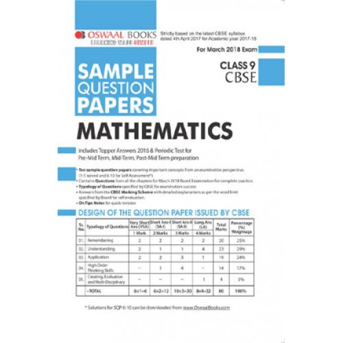 Oswaal cbse sample question papers class ix mathematics mar 2018 oswaal cbse sample question papers class ix mathematics mar 2018 exam fandeluxe Image collections