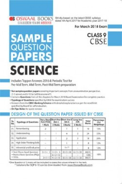 Download Oswaal CBSE Sample Question Papers Class IX Science (Mar  2018  Exam) by Panel Of Experts PDF Online