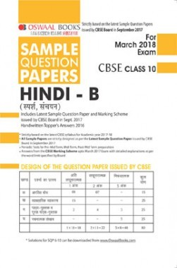 Hindi essay ebooks download – Essays HUB