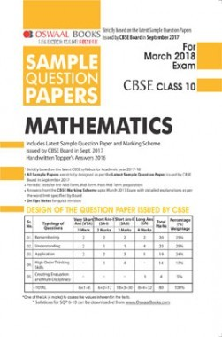 Download oswaal cbse sample question papers class x maths mar 2018 oswaal cbse sample question papers class x maths mar 2018 exam malvernweather Image collections
