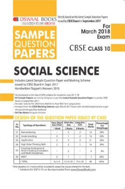 Oswaal CBSE Sample Question Papers Class X Social Science (Mar. 2018 Exam)