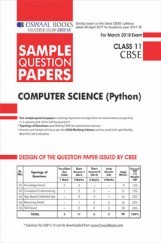 computer science textbook for class 11 pdf