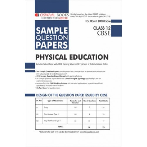 Oswaal cbse sample question papers for class xii physical oswaal cbse sample question papers for class xii physical education mar 2018 exam malvernweather Image collections