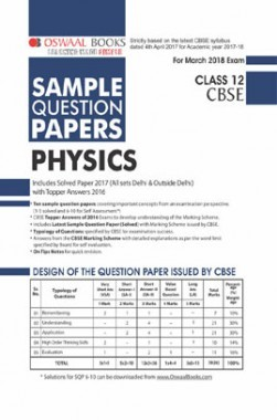 Download oswaal cbse sample question papers for class xii physics oswaal cbse sample question papers for class xii physics mar 2018 exam malvernweather Image collections